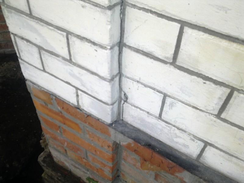 Трещины в стенах