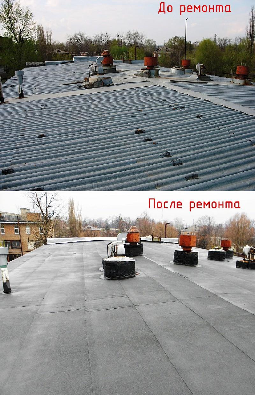Фото 4. Капитальный ремонт кровли здания кислородной станции