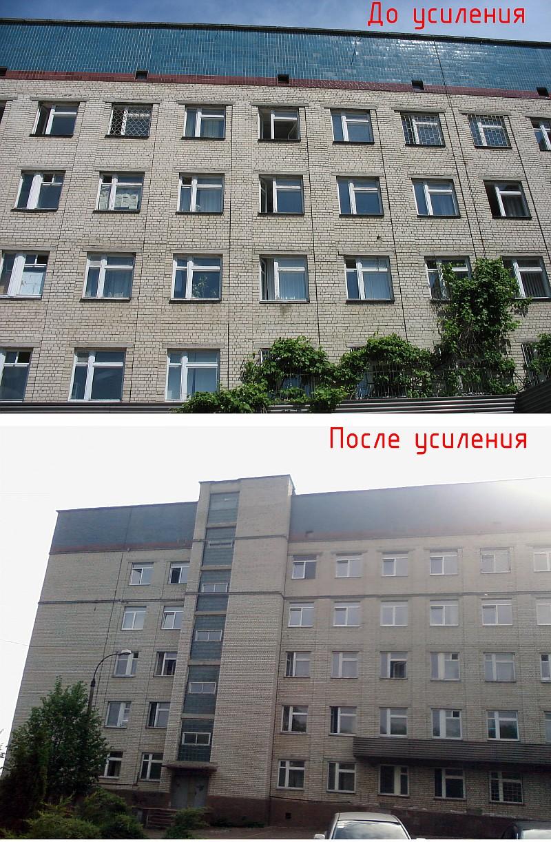 Фото 5. Усиление поврежденных стен здания больницы