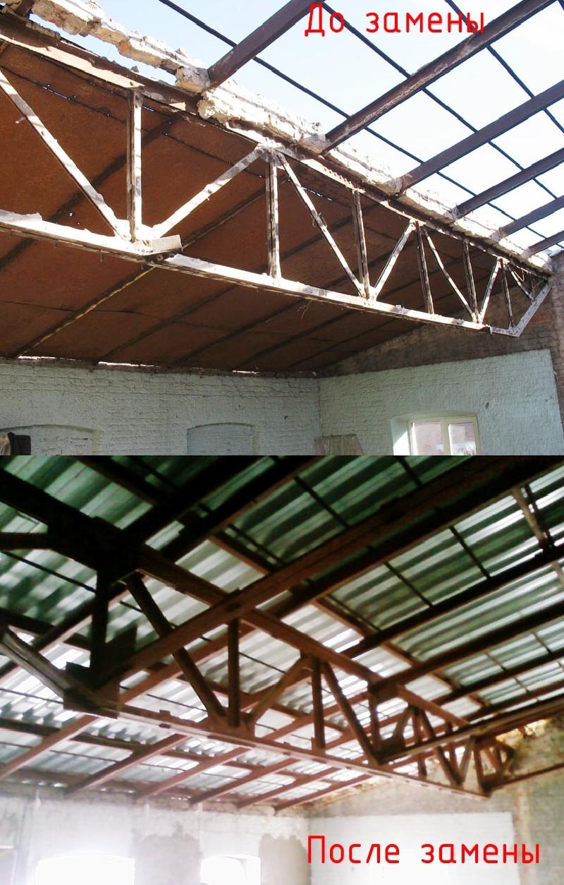 Фото 6. Замена аварийной фермы в здании постройки середины 19 века