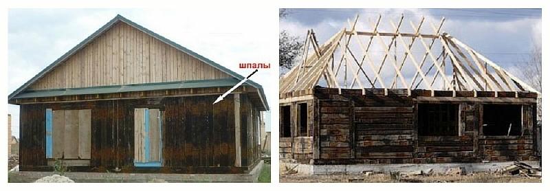 Строительство дома из железнодорожных шпал - достоинства и недостатки