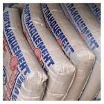 Как правильно покупать и хранить цемент? Советы экспертов