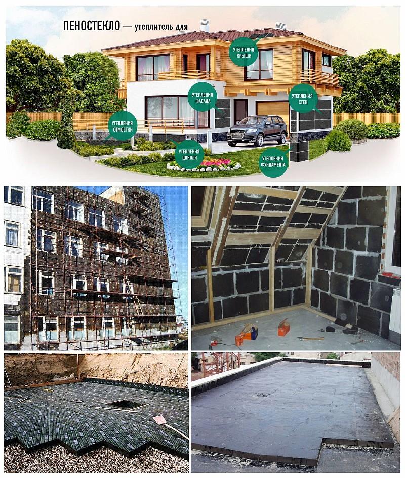 Фото 3. Утепление различных частей здания с помощью плит из пеностекла