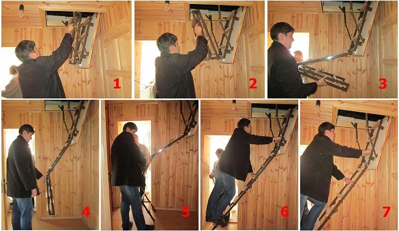 Процесс раскладывания лестницы-стремянки на чердак