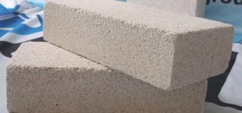 Что такое перлит? Характеристика перлита и область его применения в строительстве