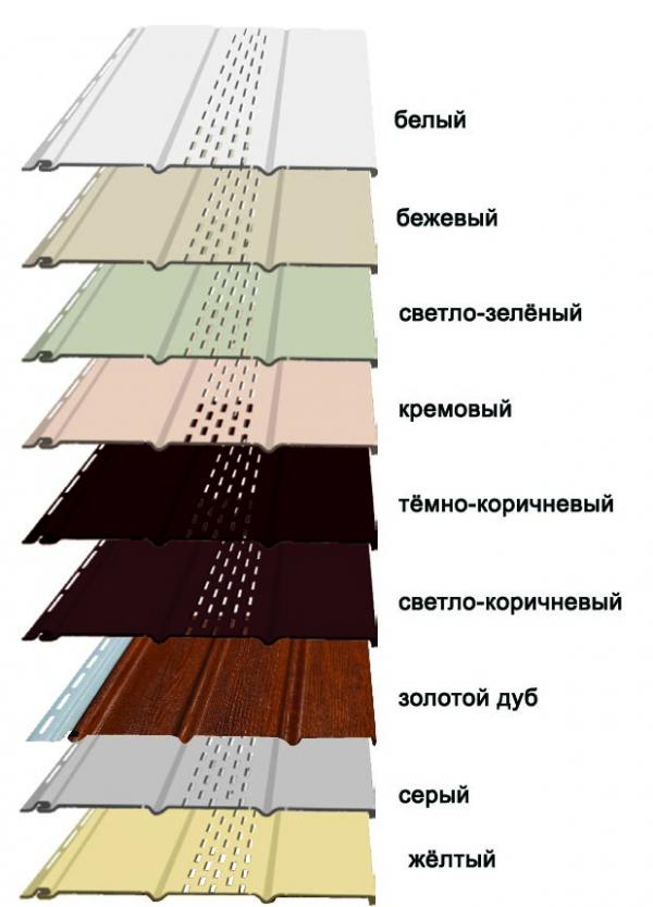 Фото 5. Цветовая гамма винилового софита