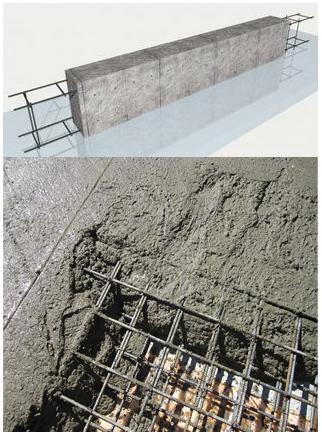 Фото 1. Арматура в бетоне