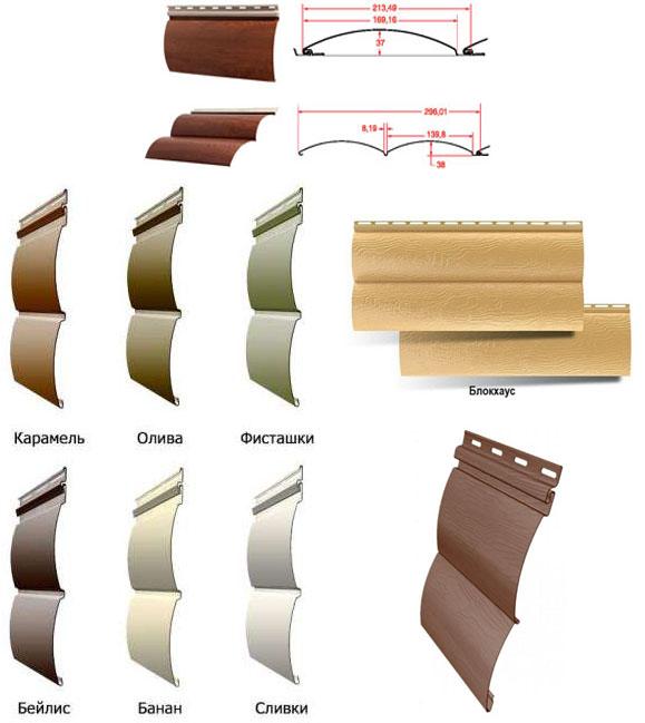 Панели сайдинга «Блок хаус» разного цвета
