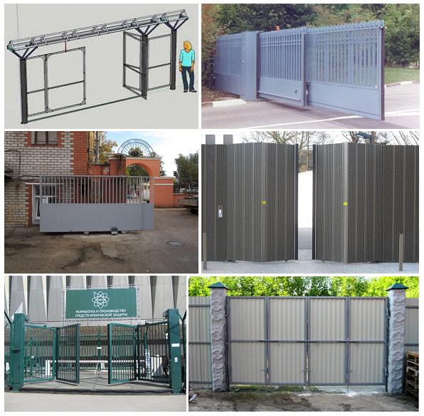 Общий вид разных складывающихся ворот