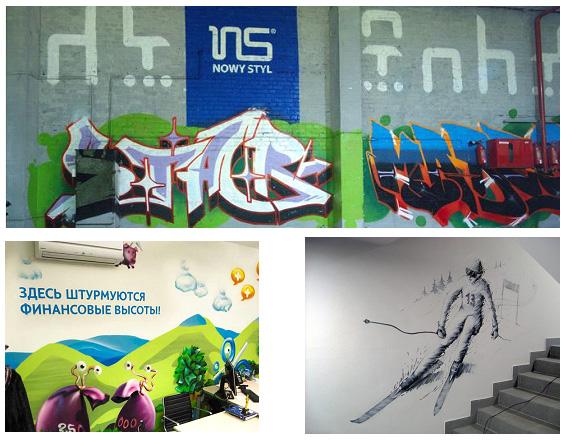 Граффити в помещениях на предприятиях, складских помещениях, офисах