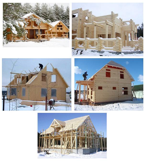 Строительство деревянных и каркасных домов при отрицательных температурах