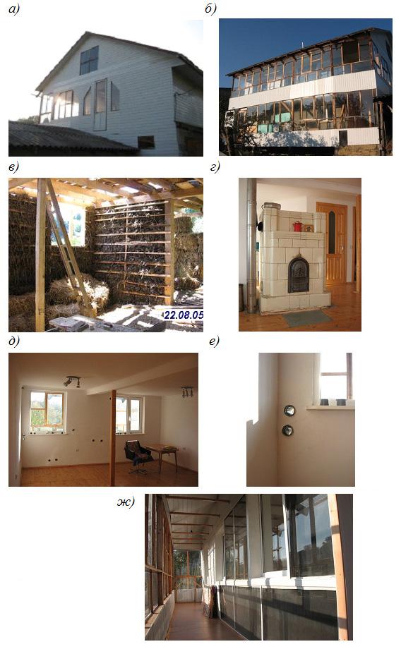 Дом из соломы с применением стены Тромба