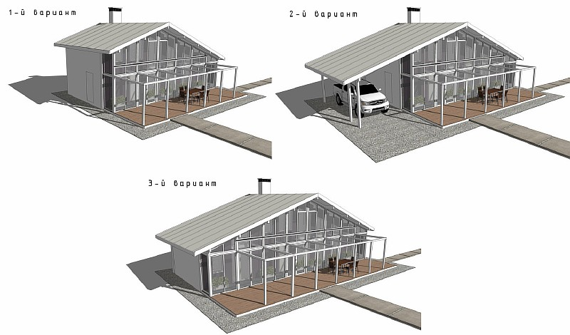 Этапы строительства или варианты реализации 1