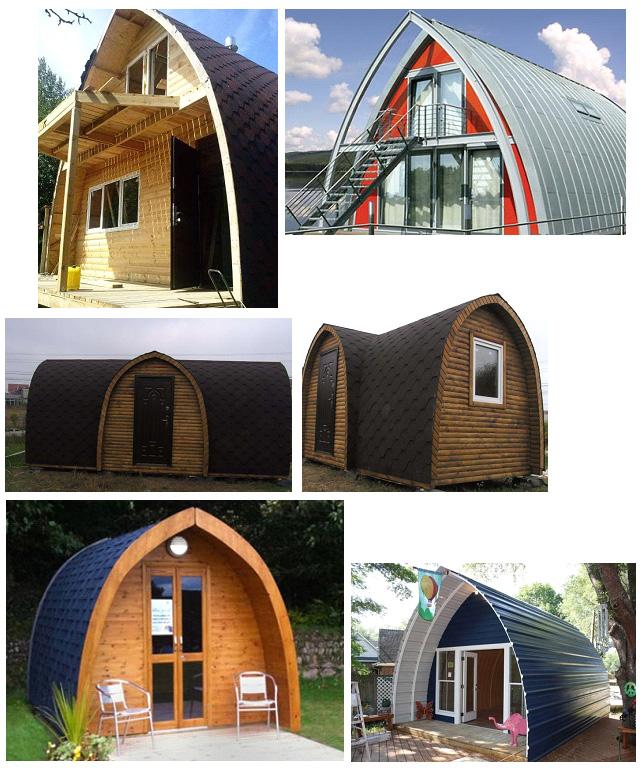 Арочные дома маленького размера