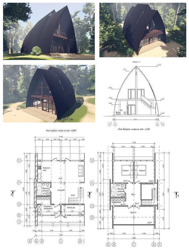Двухэтажный дом с высокой аркой