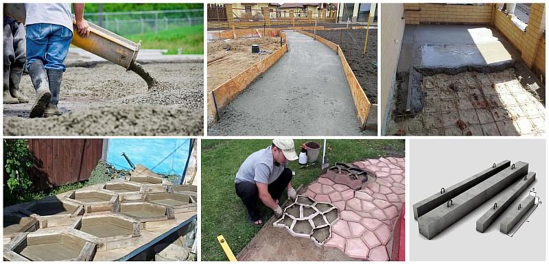 Использование остатков бетона