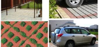 Парковочное место на вашем участке