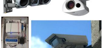 Веб-камера на стройплощадке